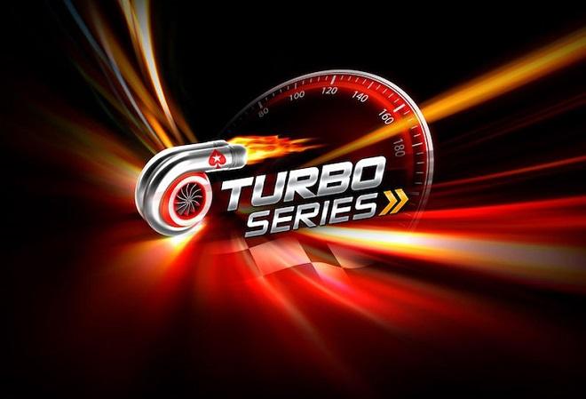 Акции в поддержку Turbo Series на PokerStars