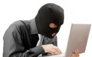Массовый взлом ноутбуков плюсовых регуляров на EPT