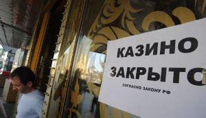 Во Владивостоке обнаружили подпольное казино и бар