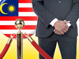 В Малайзии за игроками-мусульманами отныне будут следить религиозные надсмотрщики