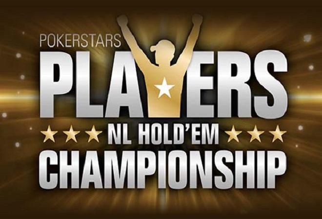 PokerStars Players NL Holdem Championship бьет рекорды