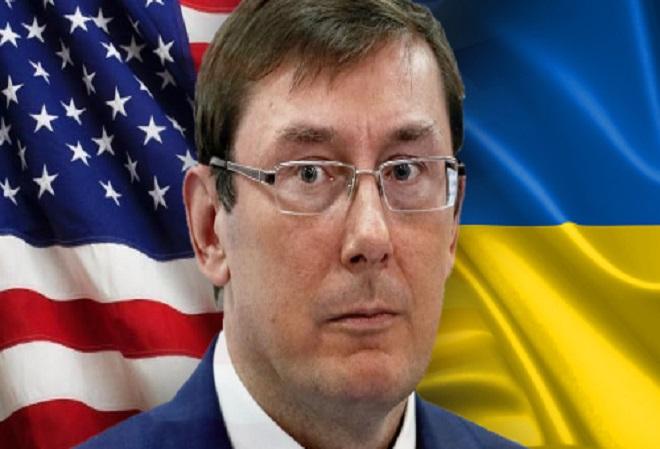 В Украине начали расследование против бывшего генпрокурора по подозрению в связях с организаторами незаконных азартных игр