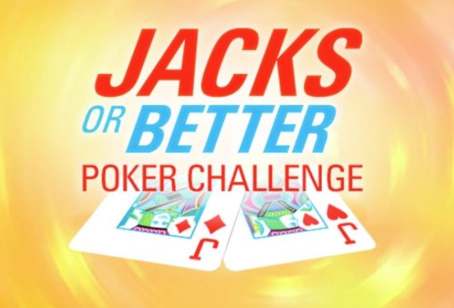 Выполните ежедневное покерное задание, и гарантированно получите денежную награду до $5,000 на PokerStars