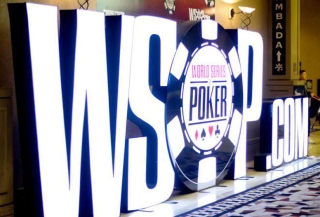 Чего ожидать от WSOP 2016