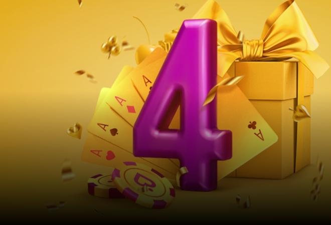 День рождения PokerDom