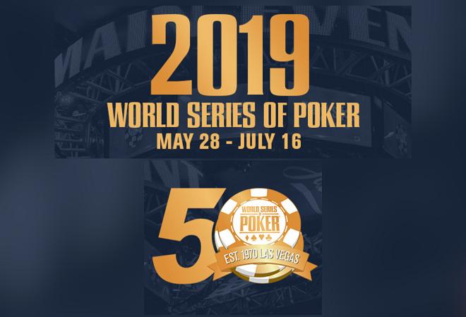 50 животрепещущих вопросов о 50-й юбилейной WSOP (часть 4)