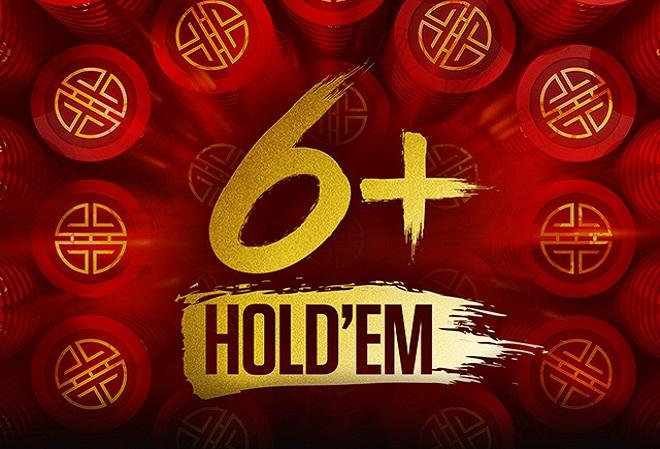 MTT по холдему с короткой колодой стали частью еженедельного турнирного расписания PokerStars