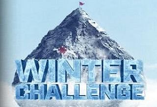William Hill приглашает вас принять участие в акции WINter Challenges