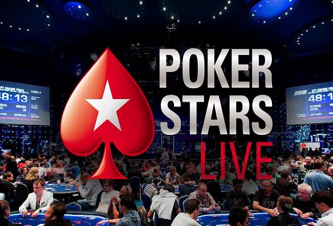PokerStars заключил партнерское соглашение с китайской гостиничной группой. Цель - доминирование в азиатском регионе