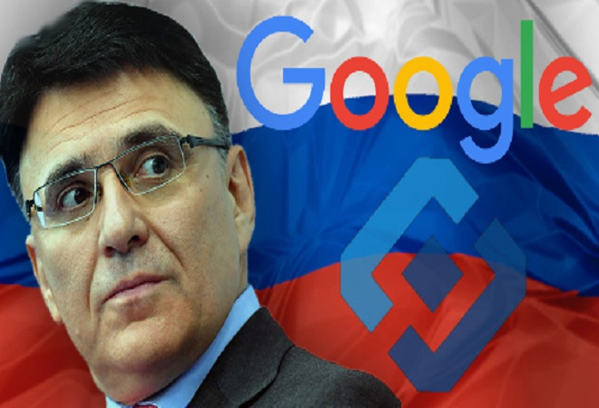 Россия оштрафовала Google за присутствие запрещенных сайтов в результатах поиска