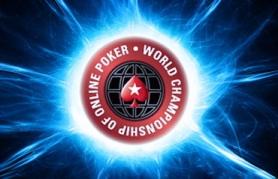 WCOOP Дуглас WCGRider Полк и Бен Sauce123 Сульски за финальным столом турнира хайроллеров