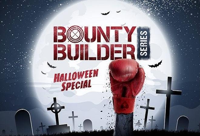 Bounty Builder Series возвращается на PokerStars с промо-акциями на тематику Хеллоуина