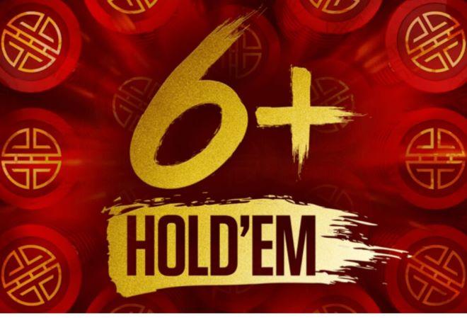 PokerStars запустит турниры по 6 плюс холдему во время серии SCOOP
