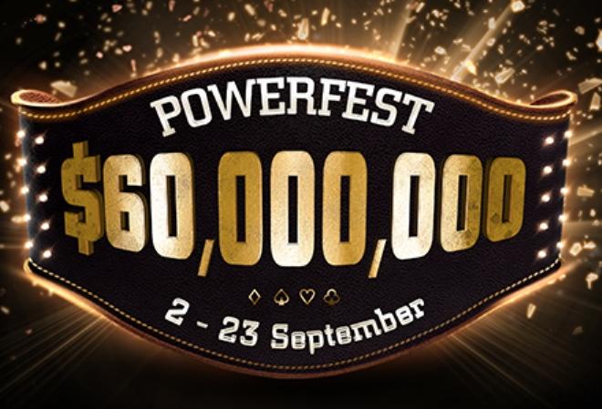 PartyPoker анонсировал крупнейшую в истории онлайн-серию POWERFEST
