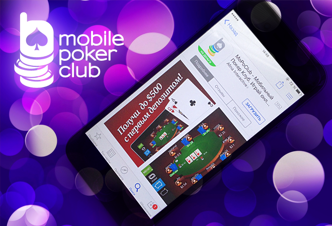 Mobile Poker Club теперь и на Apple