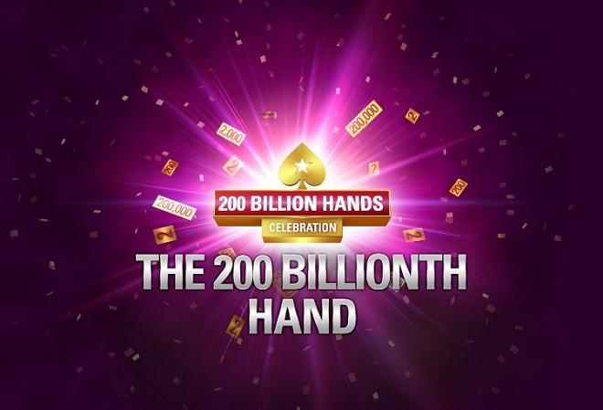 PokerStars готовится отпраздновать достижение отметки в  200 миллиардов раздач