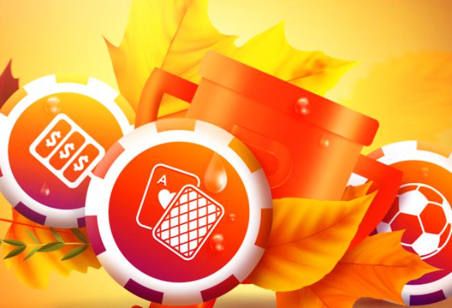 Осенний кубок на PokerDom
