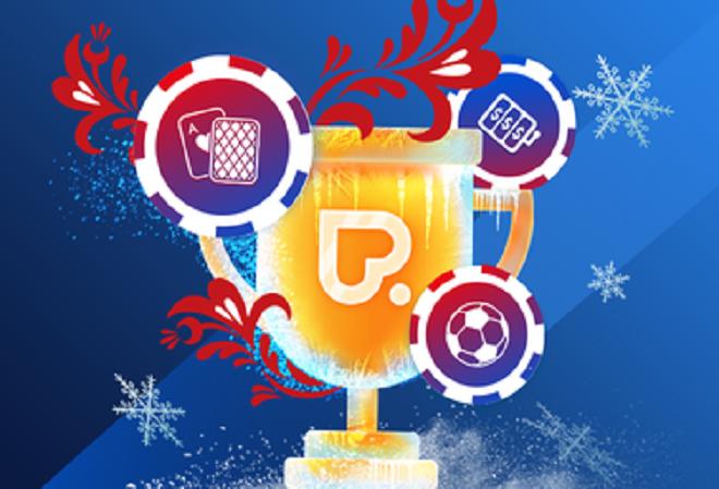 Зимний кубок на PokerDom