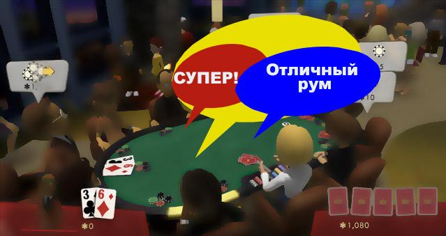 Игра онлайн автомат гном