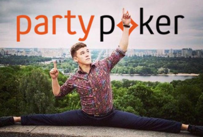 Более $5,000 во фрироллах PartyPoker Invitational