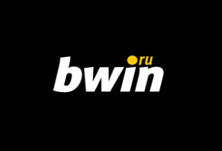 Bwin собирается обосноваться на российском рынке