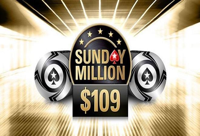 PokerStars снижает бай-ин в Sunday Million