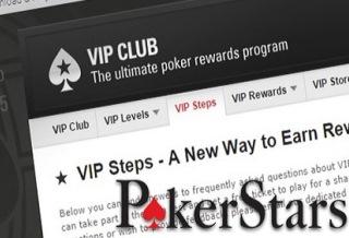 Игроки недовольны предложенными изменениями в VIP-программе PokerStars