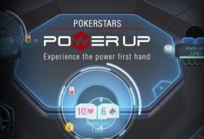 PokerStars убрал Power Up из лобби
