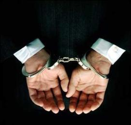 На Мальте арестован директор компании Everleaf Gaming