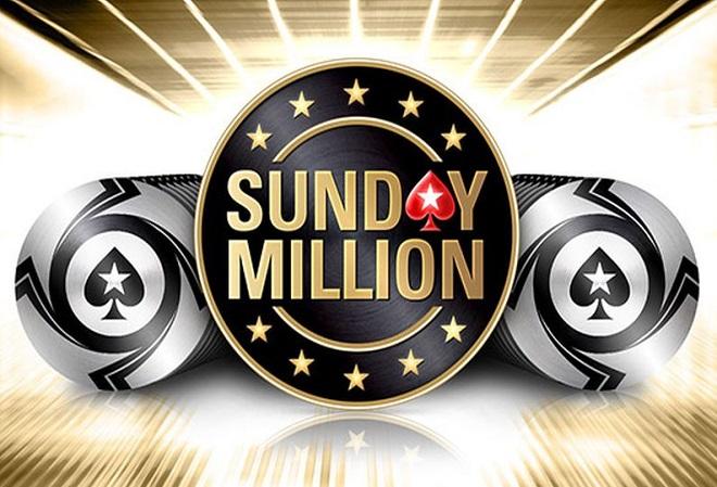 PokerStars увеличивает гарантию Sunday Million до $2 миллионов