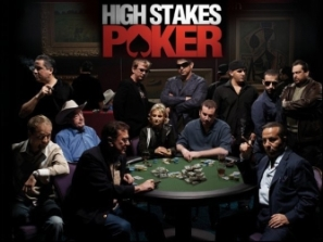 GSN проводит опрос о шоу High Stakes Poker