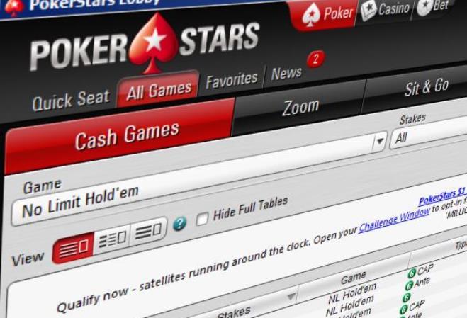 PokerStars отдает дань уважения профессионалам акцией All Stars Showdown, свободной от рейка