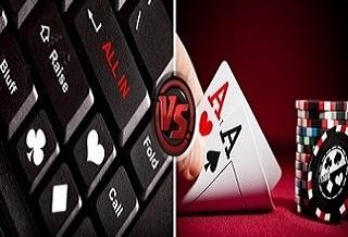 Онлайн-покер vs оффлайн-покер