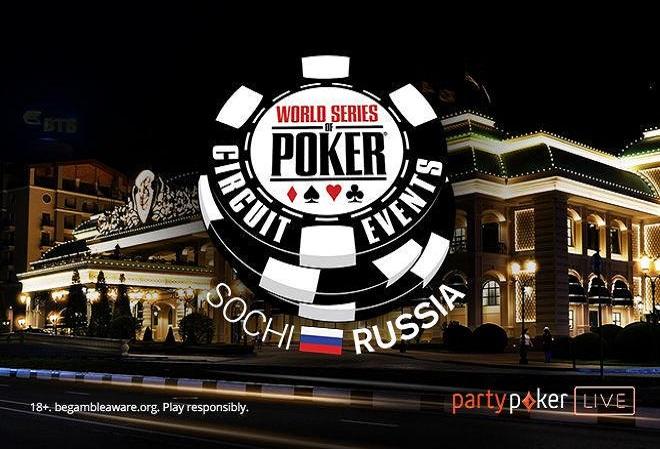 В мае WSOP Circuit отправится в Россию