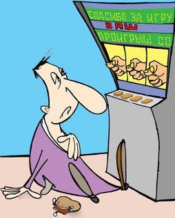 Женщина срывает джек-пок в $29 миллионов на неисправном игральном автомате. Казино предлагает ей два бесплатных обеда с бифштексом