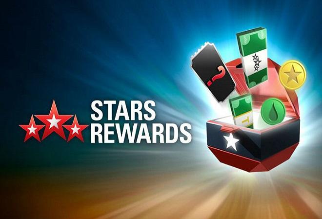 PokerStars урезают рейкбек для MTT-игроков на 55 процентов