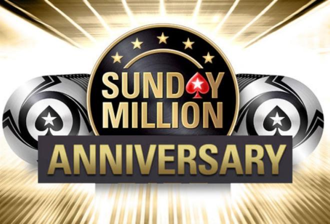 PokerStars в апреле отпразднует 13-ю годовщину Sunday Million