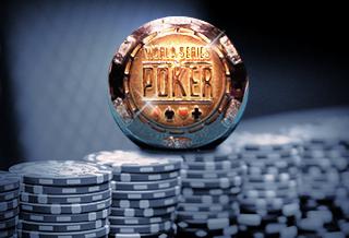 Что вам следует знать о WSOP 2015