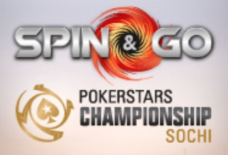 Превратите $8 в пакет участника главного турнира PokerStars Championship Сочи