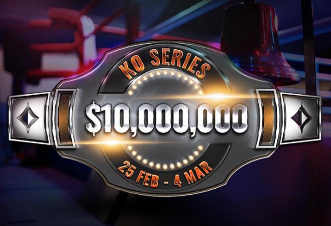 KO Series с общей гарантией в $10 миллионов стартует на PartyPoker в это воскресенье