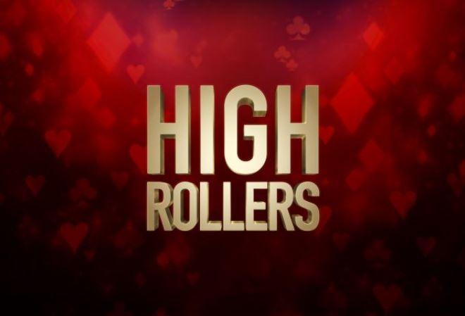 PokerStars анонсировал декабрьскую High Rollers Series