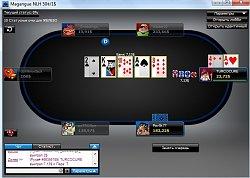 888 Poker. Нажмите на изображение для увеличения