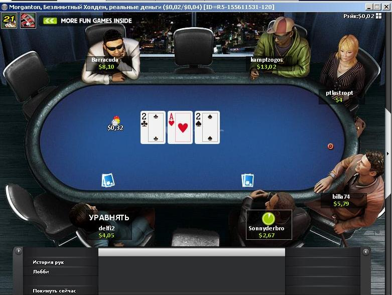 на betfair андроиде poker