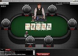 PokerInVenice. Нажмите на изображение для увеличения