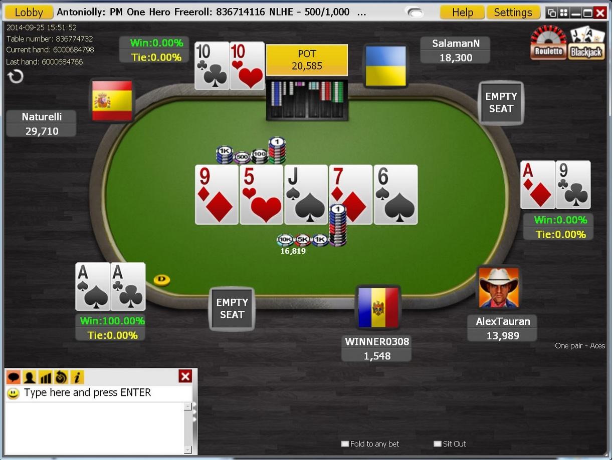 Пари матч онлайн покер играть в карты онлайн козел онлайн бесплатно без регистрации