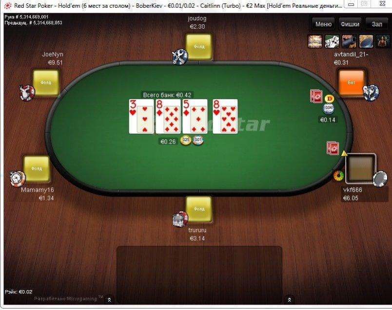 бонус код на ред покер